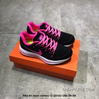 New Style 105 Nike Air Zoom Vomero LUNAREPIC V12 Classic Running Shoes QD182-264